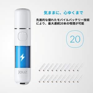 jouz 20のバッテリーイメージ