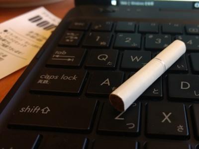 タバコ ランニングコスト